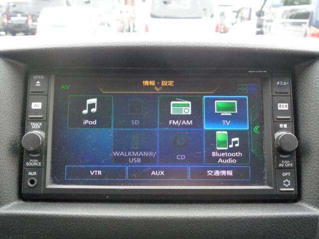 ロングDX EXパッケ-ジ SDナビ 地デジTV バックカメラ Bluetooth ETC 小窓付き両側スライド 電動格納ミラー サイドバイザー 前席パワーウィンドウ 同色バンパー(20枚目)