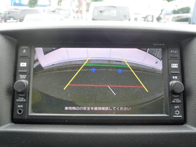 ロングDX EXパッケ-ジ SDナビ 地デジTV バックカメラ Bluetooth ETC 小窓付き両側スライド 電動格納ミラー サイドバイザー 前席パワーウィンドウ 同色バンパー(21枚目)