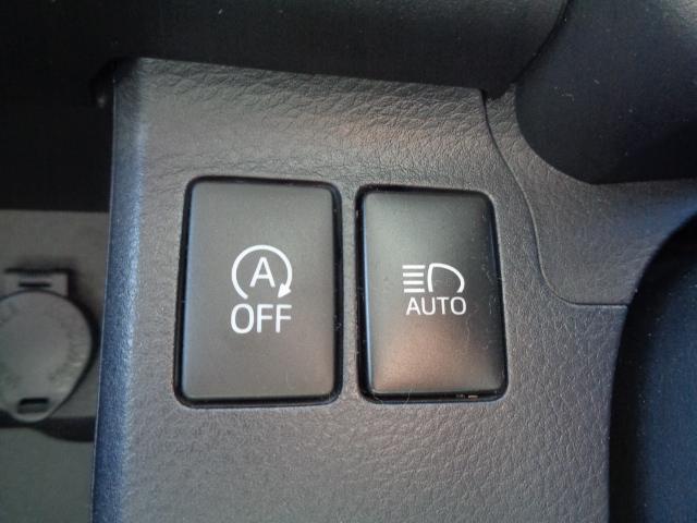 TX SDナビ 地デジTV Bluetooth ETC 衝突被害軽減ブレーキ レーンアシスト オートハイビーム AC100V 電動格納ミラー 全席パワーウィンドウ Wエアバック 同色バンパー(23枚目)