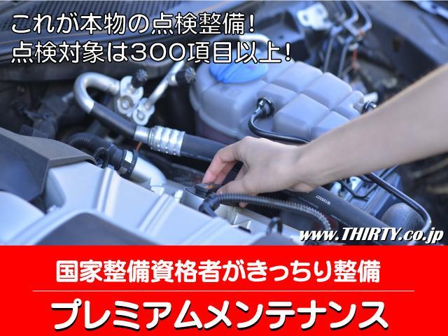 TX SDナビ 地デジTV Bluetooth ETC 衝突被害軽減ブレーキ レーンアシスト オートハイビーム AC100V 電動格納ミラー 全席パワーウィンドウ Wエアバック 同色バンパー(59枚目)