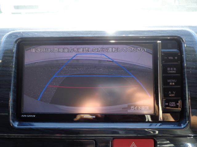 ロングスーパーGL ナビ/フルセグ/バックカメラ/Bluetooth/ETC/100V/シートカバー/両側電動スライド/後席モニター/LEDヘッドライト/社外フロントバンパー/シートカバー/自動防眩ミラー(21枚目)