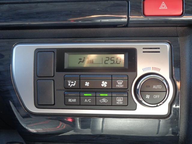 ロングスーパーGL ナビ/フルセグ/バックカメラ/Bluetooth/ETC/100V/シートカバー/両側電動スライド/後席モニター/LEDヘッドライト/社外フロントバンパー/シートカバー/自動防眩ミラー(22枚目)