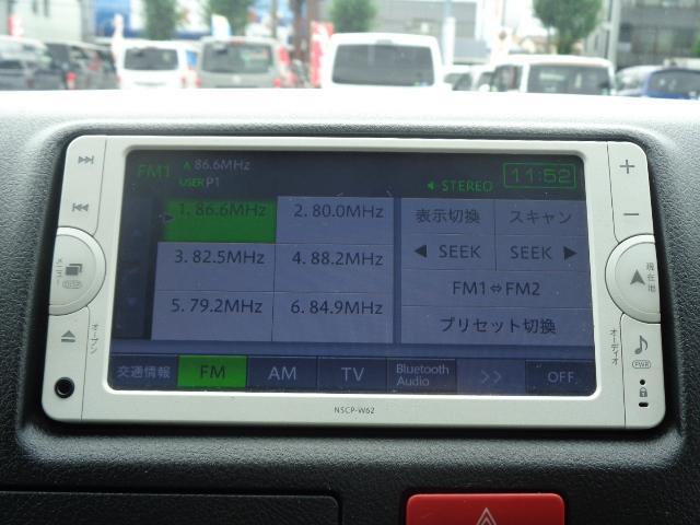 DX GLパッケージ SDナビ 地デジTV バックカメラ Bluetooth ETC AC100V リアクーラー リアヒーター 衝突被害軽減ブレーキ レーンアシスト 小窓付き両側スライド 助手席エアバック 純正LEDライト(20枚目)