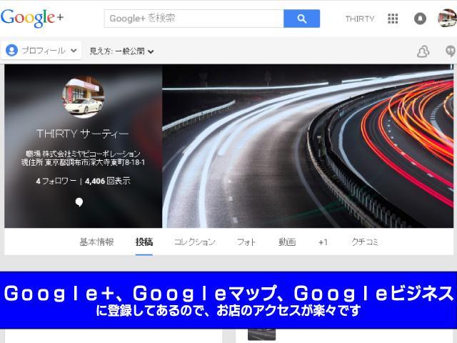 GL(76枚目)