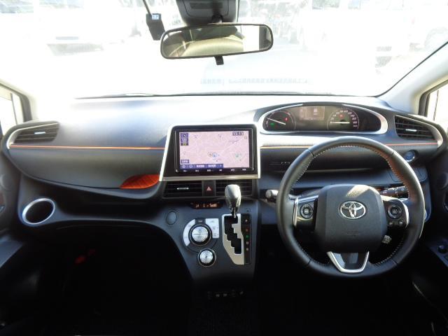 ハイブリッド ファンベースG 純正9インチナビ 全方位カメラ フルセグ Bluetooth ETC 両側電動スライドドア 衝突軽減ブレーキ シートヒーター ステアリングヒーター クルーズコントロール ドライブレコーダー(9枚目)