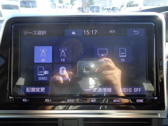 ハイブリッド ファンベースG 純正9インチナビ 全方位カメラ フルセグ Bluetooth ETC 両側電動スライドドア 衝突軽減ブレーキ シートヒーター ステアリングヒーター クルーズコントロール ドライブレコーダー(19枚目)