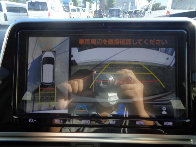 ハイブリッド ファンベースG 純正9インチナビ 全方位カメラ フルセグ Bluetooth ETC 両側電動スライドドア 衝突軽減ブレーキ シートヒーター ステアリングヒーター クルーズコントロール ドライブレコーダー(20枚目)
