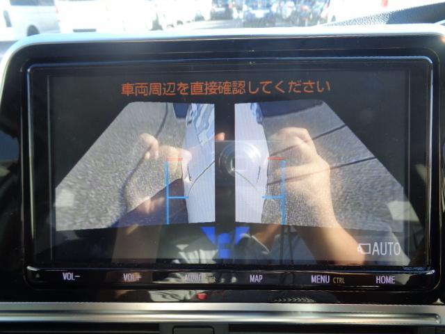 ハイブリッド ファンベースG 純正9インチナビ 全方位カメラ フルセグ Bluetooth ETC 両側電動スライドドア 衝突軽減ブレーキ シートヒーター ステアリングヒーター クルーズコントロール ドライブレコーダー(22枚目)