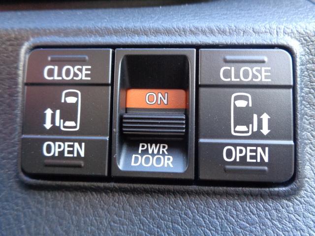 ハイブリッド ファンベースG 純正9インチナビ 全方位カメラ フルセグ Bluetooth ETC 両側電動スライドドア 衝突軽減ブレーキ シートヒーター ステアリングヒーター クルーズコントロール ドライブレコーダー(26枚目)