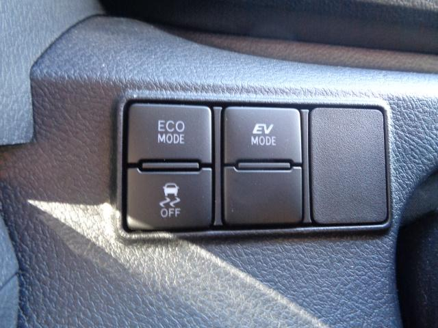 ハイブリッド ファンベースG 純正9インチナビ 全方位カメラ フルセグ Bluetooth ETC 両側電動スライドドア 衝突軽減ブレーキ シートヒーター ステアリングヒーター クルーズコントロール ドライブレコーダー(31枚目)