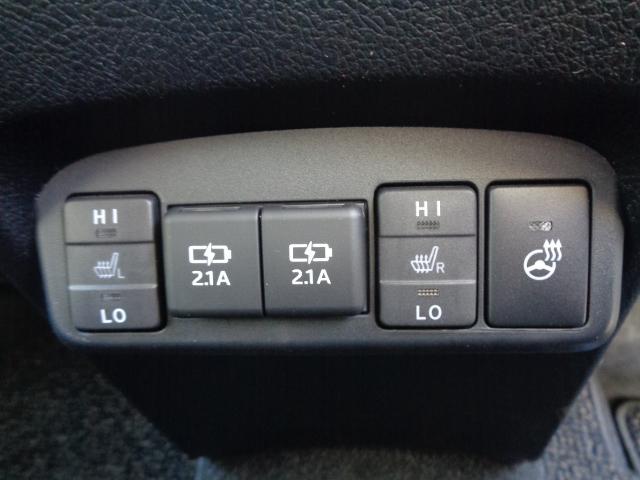 ハイブリッド ファンベースG 純正9インチナビ 全方位カメラ フルセグ Bluetooth ETC 両側電動スライドドア 衝突軽減ブレーキ シートヒーター ステアリングヒーター クルーズコントロール ドライブレコーダー(32枚目)