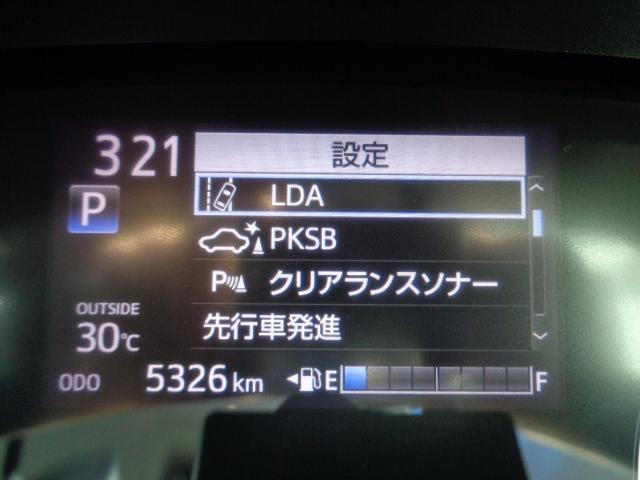 ハイブリッド ファンベースG 純正9インチナビ 全方位カメラ フルセグ Bluetooth ETC 両側電動スライドドア 衝突軽減ブレーキ シートヒーター ステアリングヒーター クルーズコントロール ドライブレコーダー(39枚目)