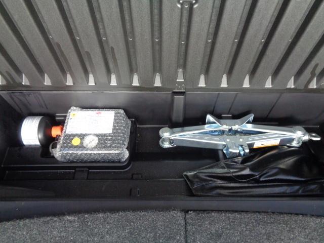 ハイブリッド ファンベースG 純正9インチナビ 全方位カメラ フルセグ Bluetooth ETC 両側電動スライドドア 衝突軽減ブレーキ シートヒーター ステアリングヒーター クルーズコントロール ドライブレコーダー(41枚目)
