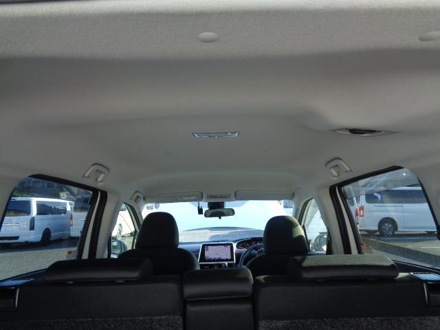 ハイブリッド ファンベースG 純正9インチナビ 全方位カメラ フルセグ Bluetooth ETC 両側電動スライドドア 衝突軽減ブレーキ シートヒーター ステアリングヒーター クルーズコントロール ドライブレコーダー(58枚目)