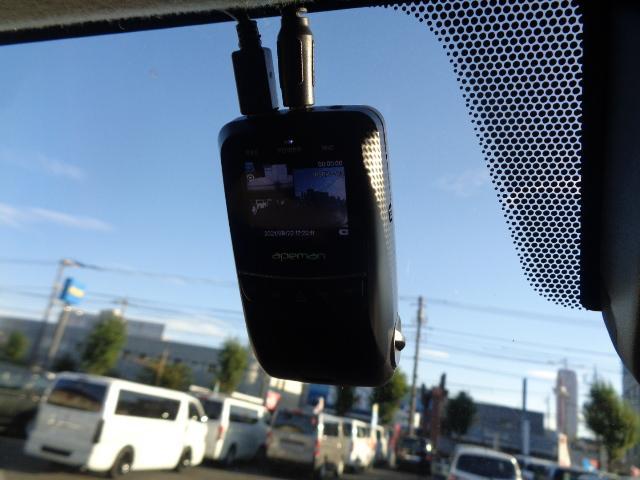 DX GLパッケージ 純正SDナビ 地デジTV Bluetooth ビルトインETC 衝突軽減ブレーキ 車線逸脱警報装置 純正LEDヘッドランプ オートハイビーム 電動格納ミラー 100V 荷室板張り(28枚目)