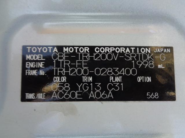 DX GLパッケージ 純正SDナビ 地デジTV Bluetooth ビルトインETC 衝突軽減ブレーキ 車線逸脱警報装置 純正LEDヘッドランプ オートハイビーム 電動格納ミラー 100V 荷室板張り(38枚目)