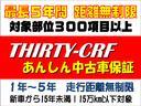 25X SDナビ フルセグTV バックカメラ サンルーフ ハイパールーフレール インテリジェントキー Bluetooth ETC 純正フォグ 16AW ドライブレコーダー オートエアコン オートライト(65枚目)