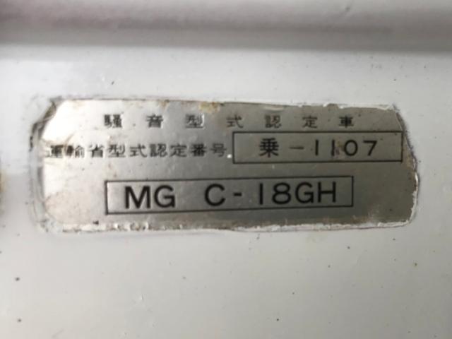 「MG」「MGB」「クーペ」「東京都」の中古車16