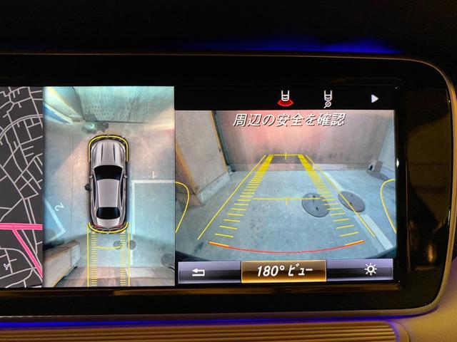 安全・快適装備は上級モデルの「S550 4MATICクーペ」と同等で抜かりは無い◎360°カメラも車庫入れ等にかなり有効で安心感を持って後退出来る!