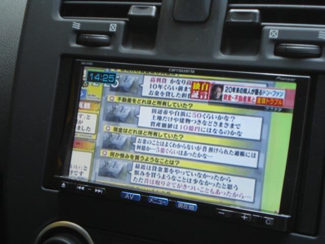 「日産」「リーフ」「コンパクトカー」「東京都」の中古車11