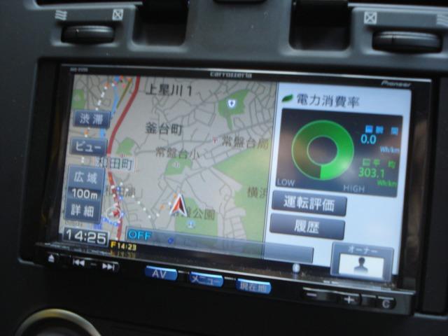 「日産」「リーフ」「コンパクトカー」「東京都」の中古車12