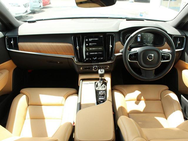 T6 AWD インスクリプション ワンオーナー ポールスター(4枚目)