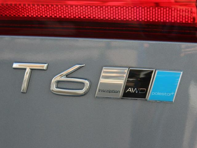 T6 AWD インスクリプション ワンオーナー ポールスター(11枚目)