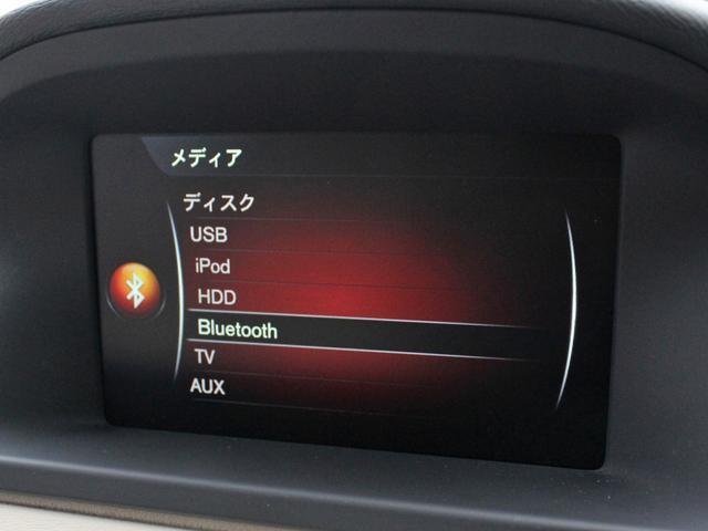 メディアプレーヤー、Bluetooth接続の携帯電話を操作することができます。