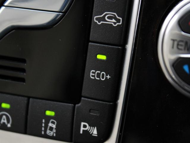 エンジンやトランスミッション、ステアリングのレスポンス特性を変更できるドライブモードを装備。シーンに合わせて多様なドライビングをお楽しみいただけます。