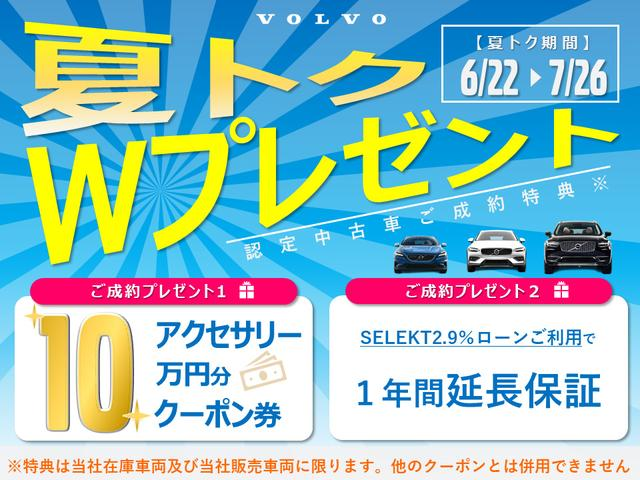 T5 AWD モーメンタム 本革シート 全周囲カメラ(3枚目)