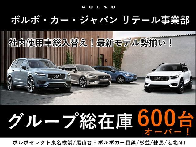 「ボルボ」「ボルボ XC60」「SUV・クロカン」「東京都」の中古車2