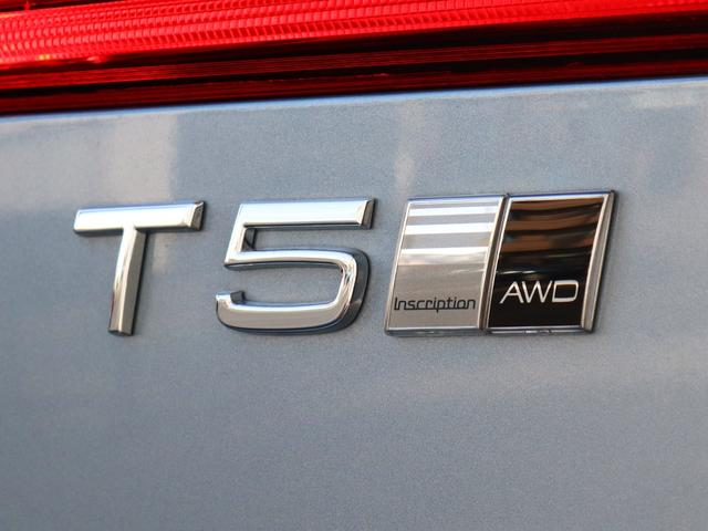 「ボルボ」「ボルボ XC60」「SUV・クロカン」「東京都」の中古車21