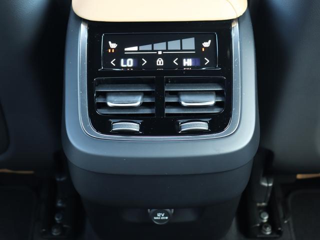 「ボルボ」「ボルボ XC60」「SUV・クロカン」「東京都」の中古車30