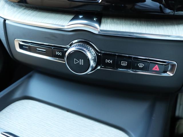「ボルボ」「ボルボ XC60」「SUV・クロカン」「東京都」の中古車38