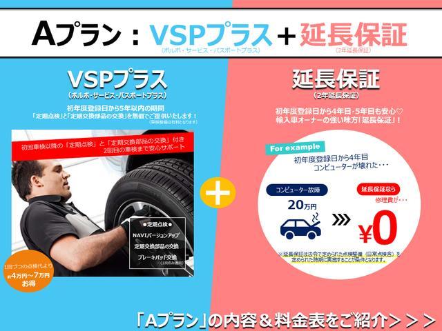 「ボルボ」「ボルボ XC60」「SUV・クロカン」「東京都」の中古車44