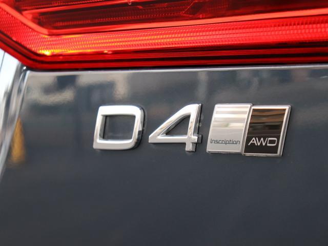 【D4】力強い推進力と省燃費性能を高次元で両立する高効率2Lディーゼルターボエンジンと8速ATを組み合わせた新世代ボルボ。 日常の使い勝手はもちろん、高速・長距離巡航でも大活躍の一台です。
