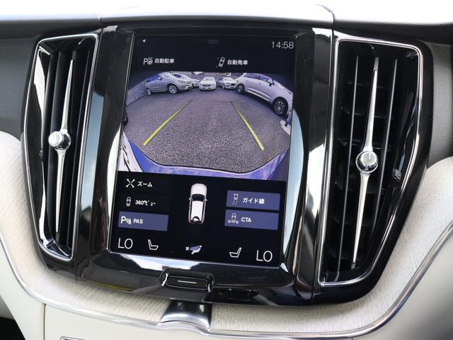 【リアカメラ&リアコーナーセンサー】カメラとセンサーのWサポート。雨天時や夜間など、後方視界の確保が困難な時にも最適な駐車ラインをアナウンスしてくれます。