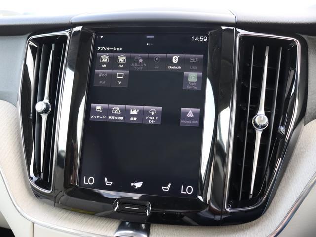 【Sensus】TV//FM/AM/Bluetoothなど多彩なメディアソースに幅広く対応。スマートフォンと連携すればハンズフリートークも可能です。