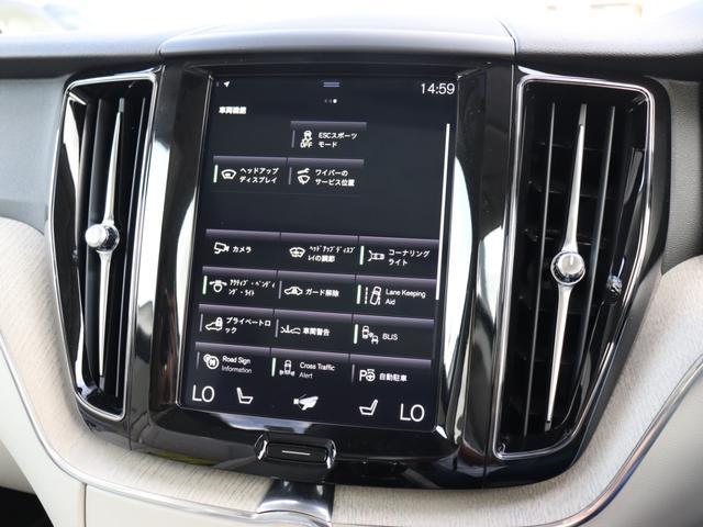 【SENSUSセンターディスプレイ】「車間距離警告機能」「レーンアシスト」など枚挙に暇がないボルボの予防安全装備群。その作動状況はワンタッチのガイド表示により一目で確認可能です。