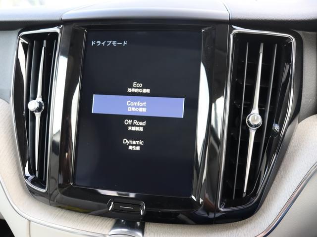 ドライブモードを選択すると、走行特性が変化して、ドライビングエクスペリエンスが向上し、特殊な状況で走行しやすくなります。