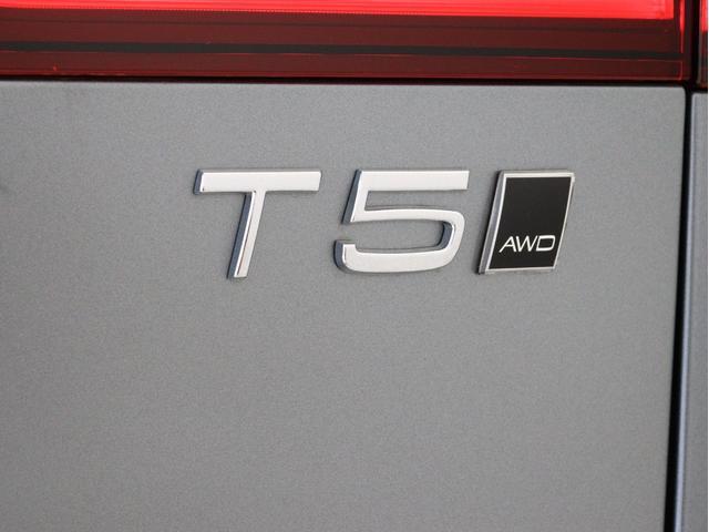 「ボルボ」「V60」「ステーションワゴン」「東京都」の中古車22