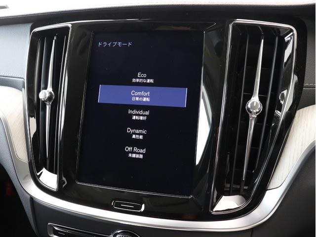 「ボルボ」「V60」「ステーションワゴン」「東京都」の中古車45