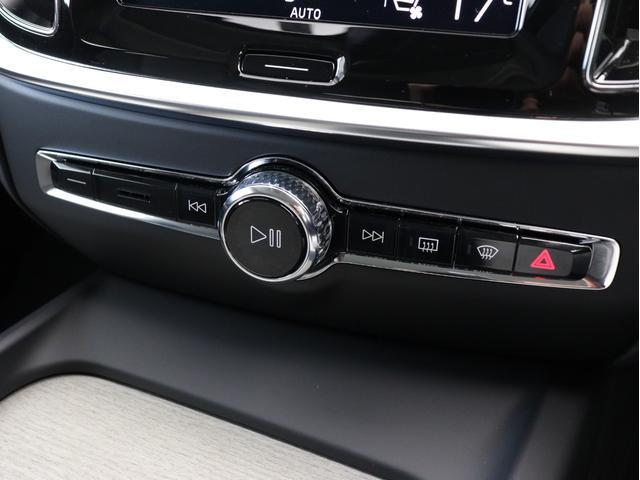「ボルボ」「V60」「ステーションワゴン」「東京都」の中古車53