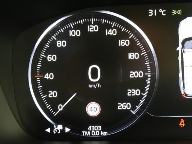 「ボルボ」「V60」「ステーションワゴン」「東京都」の中古車60