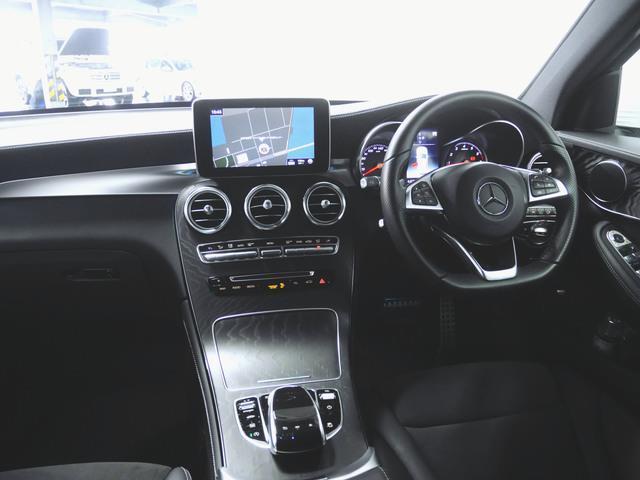 GLC250 4マチック スポーツ 2年保証 新車保証(3枚目)