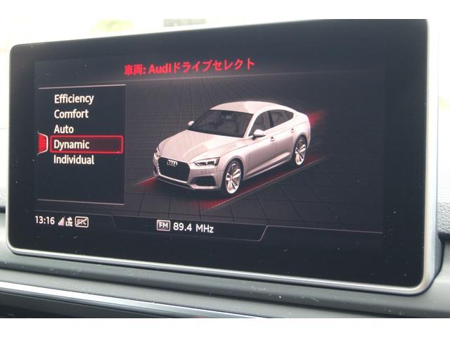 「アウディ」「S5スポーツバック」「セダン」「東京都」の中古車35
