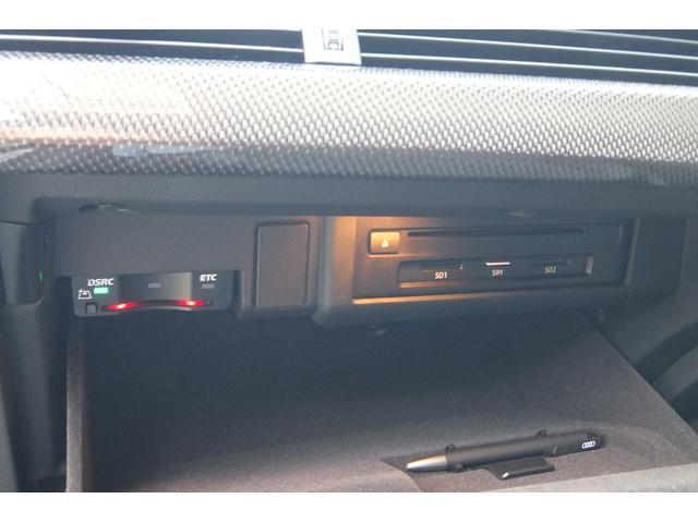 「アウディ」「S5スポーツバック」「セダン」「東京都」の中古車56