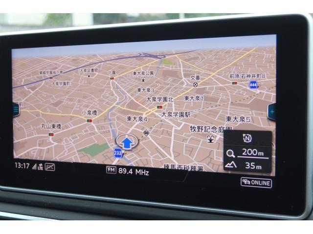 「アウディ」「S5スポーツバック」「セダン」「東京都」の中古車58