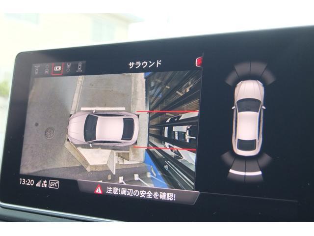 「アウディ」「S5スポーツバック」「セダン」「東京都」の中古車59