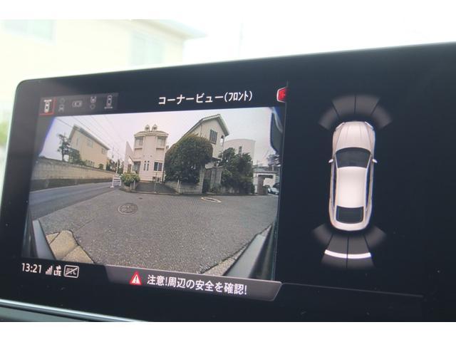 「アウディ」「S5スポーツバック」「セダン」「東京都」の中古車60